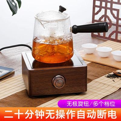 35830/胡桃实木电陶炉家用煮茶器养生复古小型迷你泡茶炉玻璃陶瓷烧水炉