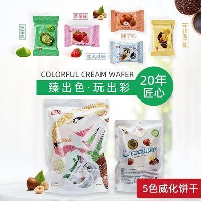 伊巧威化饼干儿童健康网红小零食榛子味牛排味冰激凌味草莓味抹茶