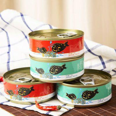 黄花鱼罐头 罐装即食鱼肉下饭菜熟食108g小黄鱼罐头海鲜网红零食