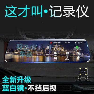 57244/现代高清夜视行车记录仪双镜头停车监控倒车影像电子狗测速一体机