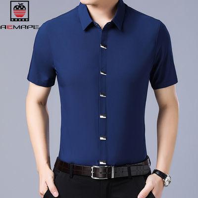 美国苹果正品男士短袖衬衫商务男装翻领夏季韩版条纹休闲免烫衬衣