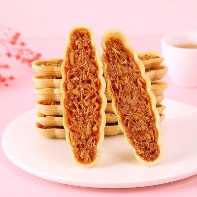 网红日式坚果仁小叶酥薄脆手工小船酥糕点零食办公休闲食品代早餐