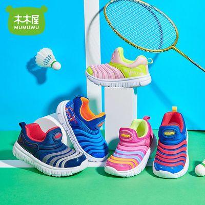 木木屋毛毛虫鞋子男童鞋春秋运动鞋2021新款小女孩学步鞋中小童鞋