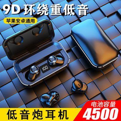35939/蓝牙耳机无线高音质双耳入耳式迷你隐形苹果华为OPPOvivo小米通用