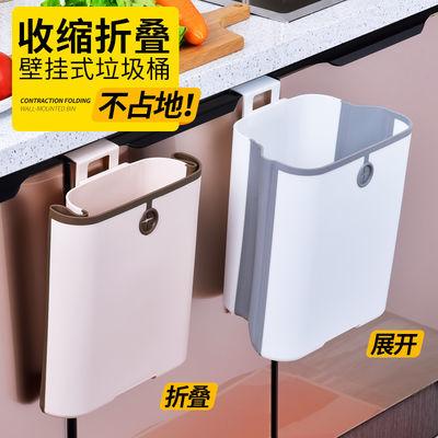 56939/大容量折叠垃圾桶壁挂式厨余干湿分类垃圾桶客厅卫生间车载收纳桶