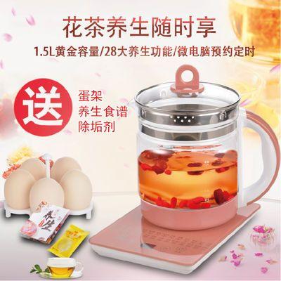 37306/万利达养生壶1.5L高硼玻璃防干烧多功能家用办公煮茶煎药新品包邮