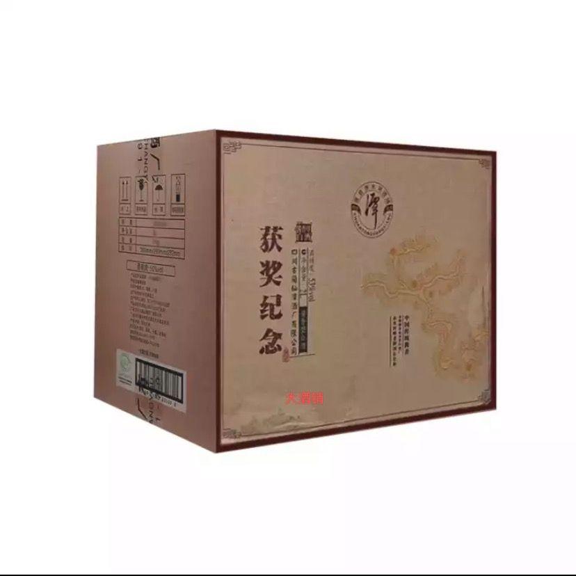 37762-潭酒获奖纪念53度酱香型白酒500ml*4瓶四色整箱大曲坤沙自饮佳品-详情图