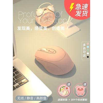 27415/蓝牙无线鼠标静音男女生可爱可充电式游戏办公适用小米mac苹果华