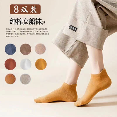 船袜子女春夏季薄款短袜百搭棉隐形袜提耳不掉跟吸汗ins潮夏学生