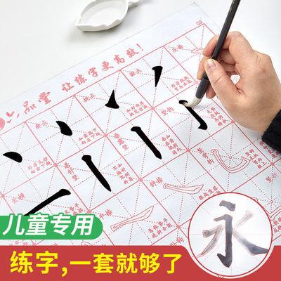 71911/毛笔初学者套装入门书法练习纸万次水写布小学生文房四宝毛笔字帖