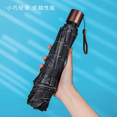 30013/雨伞大号双人两用三折钢骨加固晴雨伞韩版ins学生男女批发商务伞