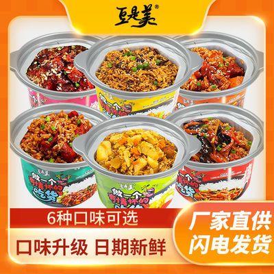 37844/自热米饭大容量整箱批发方便米饭学生特价煲仔饭方便速食即食懒人