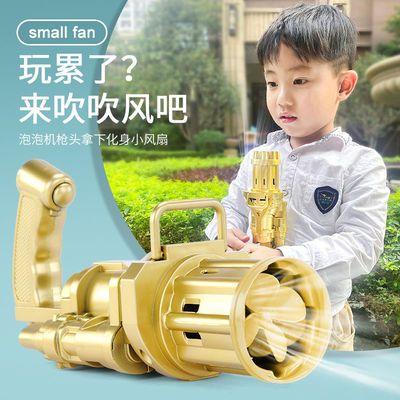 网红儿童加特林泡泡机抖音同款电动泡泡枪吹泡泡小孩生日礼物玩具