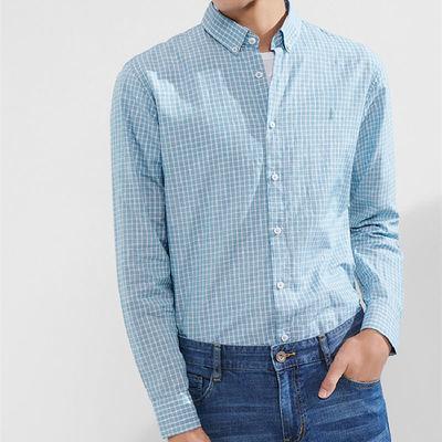 7743/优品剪标男士时尚休闲衬衫TT1Q045A45C