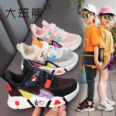 75782/儿童春夏运动网鞋透气软底飞织潮百搭休闲鞋男童韩版新款防滑单鞋