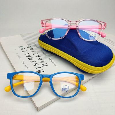 62416/2-9岁儿童防蓝光眼镜电脑手机辐射抗疲劳男女小孩学生平光镜硅胶