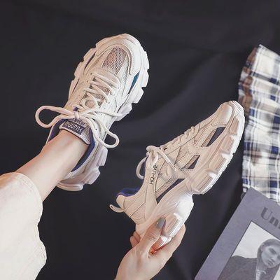 22049/环球网面透气老爹鞋女ins潮2021夏季新款鞋子女薄款休闲运动鞋子