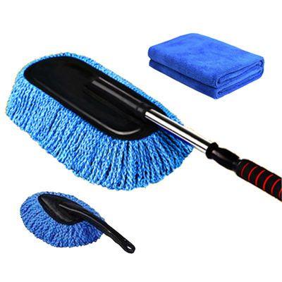 擦车拖把洗车拖把刷子除尘掸子擦车毛巾长柄刷车拖把伸缩汽车用品