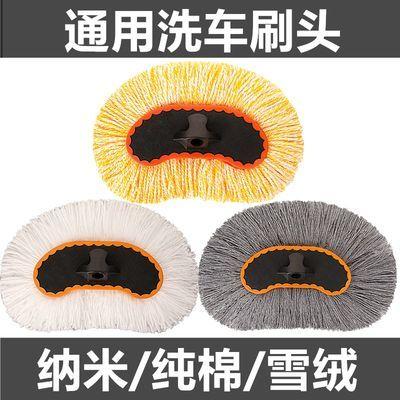 洗车刷头通用洗车拖把车用擦车拖把除尘掸子洗车用刷子头吸水用品
