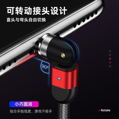 17317/强磁吸快充线苹果安卓TypeC三合一数据线华为小米vivoOPPO充电线