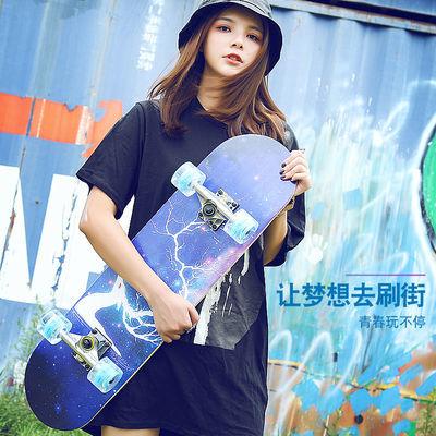 29996/滑板成人儿童初学者四轮双翘专业刷街板男女学生韩版青少年滑板车