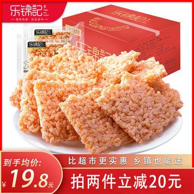 乐锦记糯米锅巴整箱1000g糯米锅巴安徽特产办公室上班族网红零食