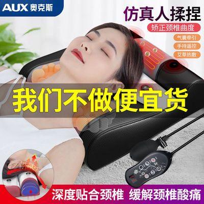 奥克斯颈椎按摩器家用多功能按摩枕颈部肩部腰部全身按摩器AUX-18