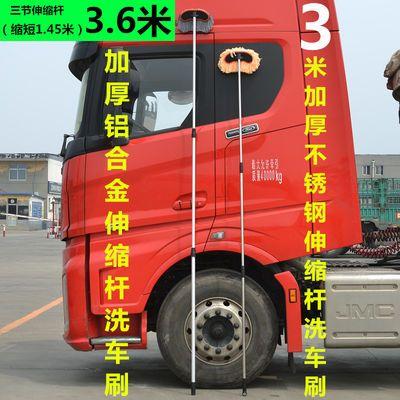 大货车洗车拖把加长加厚3米杆伸缩擦车刷子洗车神器专用除尘工具