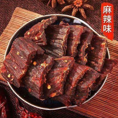 74020/牛肉风味风干手撕肉干零食250/500g五香辣西藏内蒙古休闲小吃健身