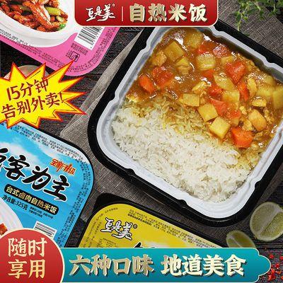 大容量自热米饭豪华午餐学生拌饭批发宿舍自加热零食方便米饭批发