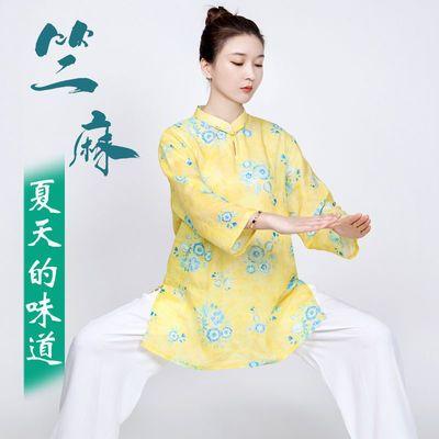 42898/太极服女高档新款飘逸夏季短袖苎麻棉麻太极拳练功服时尚衣服套装