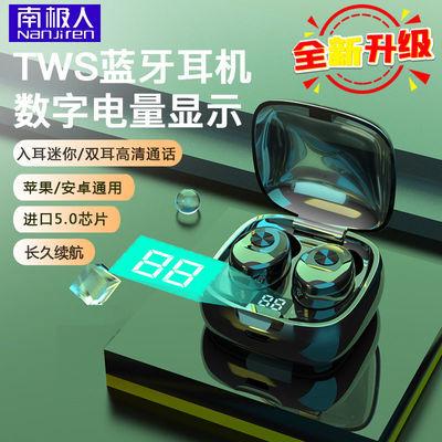 78197/真无线蓝牙耳机双耳运动入耳式迷你游戏5.1苹果华为OPPOvivo通用