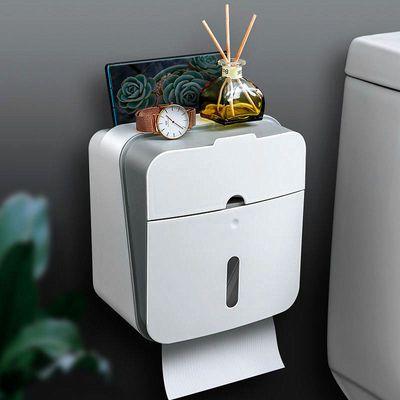 免打孔卫生间纸巾盒厕所手纸盒卷纸抽纸卫生纸置物架防水方便