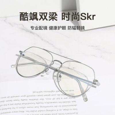 39983/双梁防蓝光大框大脸超轻近视眼镜男配有度数飞行员眼镜框架显脸小