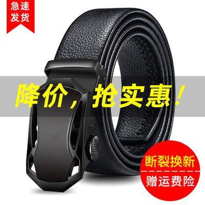 【断裂换新】男士皮带新款年轻人时尚商务自动扣腰带休闲百搭裤带