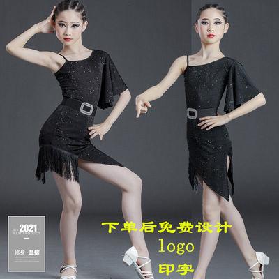 39439/女童拉丁舞裙表演服少儿考级练功服夏季比赛专业规定服儿童训练服