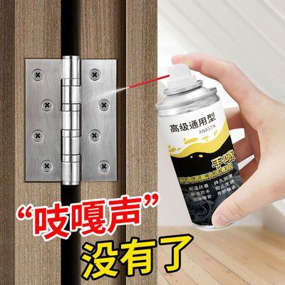 34687/手喷黄油润滑油脂耐高温多功能锁芯合页门异响轴承齿轮耐磨润滑脂