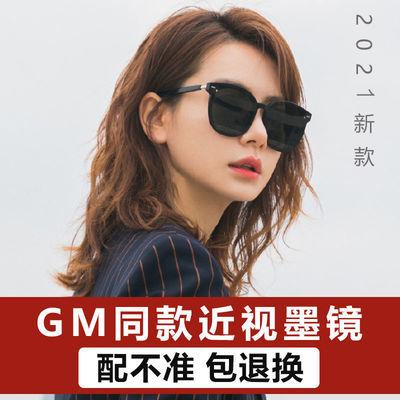 30128/近视太阳镜带度数偏光墨镜男女开车用大框复古时尚潮流GM同款眼镜