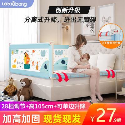 13701/婴儿童床护栏宝宝家用床边上护栏床围挡防摔防护栏床围栏一面三面