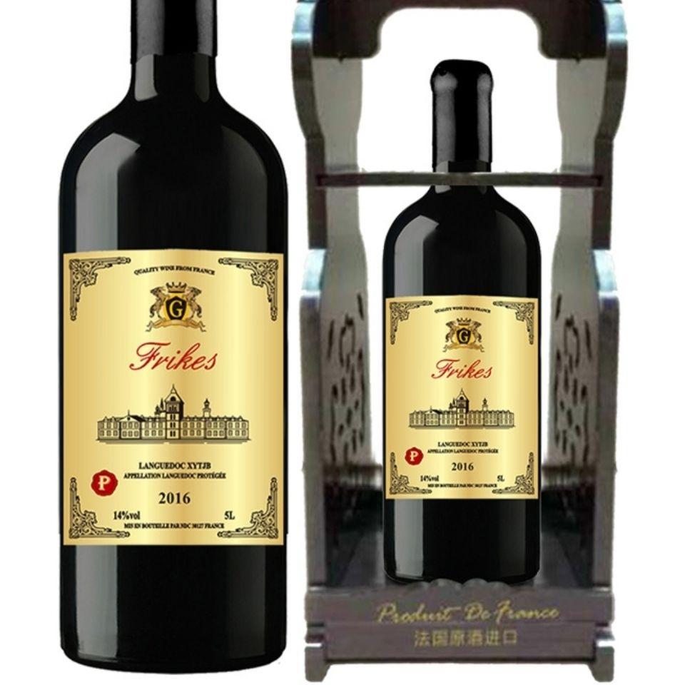法国原瓶进口红酒弗瑞克斯5升装红酒。带架子。