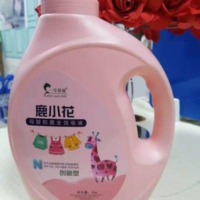 女神老板粉丝洗衣液4斤装大瓶洗衣液皂液持久留香洗衣液粉丝福利