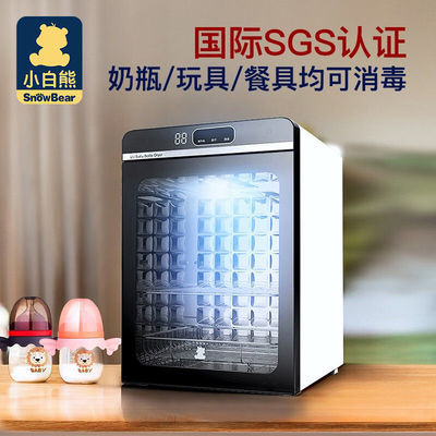 36861/消毒柜奶瓶消毒器婴儿多功能紫外线消毒柜家用杀菌消毒烘干器
