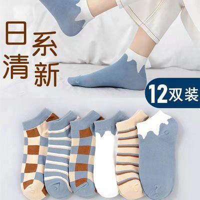 袜子女韩版短袜网红浅口春夏薄款日系可爱条纹防臭短筒船袜ins潮