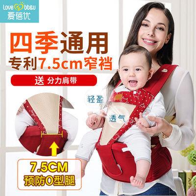34208/爱蓓优腰凳背带四季多功能横抱式婴儿用品宝宝前抱式单凳轻便透气
