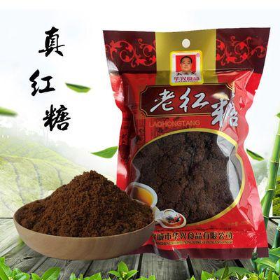 广西正宗老红糖一斤/400g纯甘蔗糖五斤批发