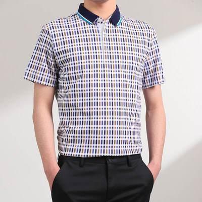 7096/优品剪标时尚休闲男式衬衫HLZLHG608