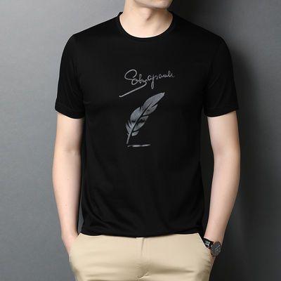 短袖t恤男夏季潮流打底衫半袖韩版体恤上衣青年印花短袖修身圆领