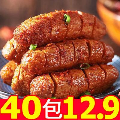 41274/烤面筋零食小吃便宜批发辣条学生豆干零食香辣面筋网红休闲零食