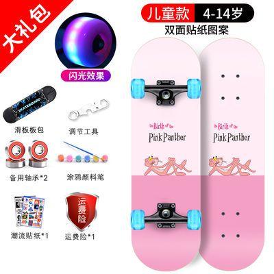6319/弘鹰专业滑板初学者成人男女生儿童青少年成年刷街四轮双翘滑板车