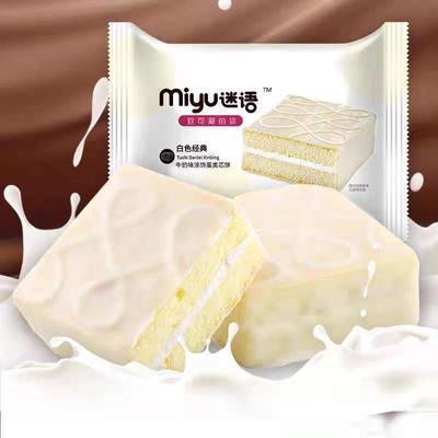 迷语牛夹心白巧克力蛋糕休闲零食小面包